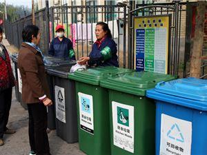 天猫精灵发布智能垃圾分类系统 可自动适应不同城市要求