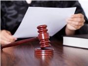图解电影未经许可提供《三生三世十里桃花》连续图集 被判侵权赔偿3万元