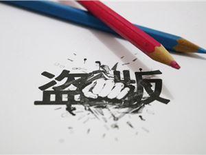 热播剧《亲爱的》全集遭泄露,杨紫发文呼吁尊重版权不要散播