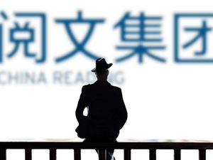 阅文集团 中国原创文学风云榜 IP