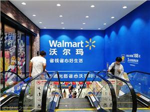 沃尔玛社区店:三季度O2O销售额占比超30%