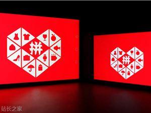 拼多多携手湖南卫视送跨年超级福利 现金红包10个亿,9块9拼iPad