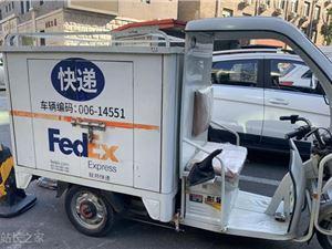 亚马逊宣布将解除禁止联邦快递为第三方卖家服务的禁令