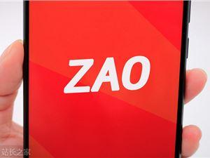 ZAO 换脸APP