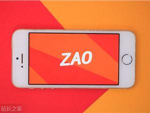 《人民日报》海外版评ZAO换脸风波:使用技术的人是有立场的