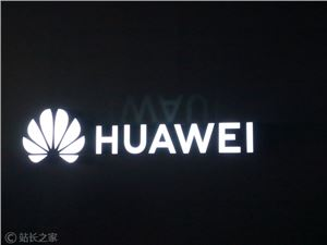華為 華為5G商用合同 5G