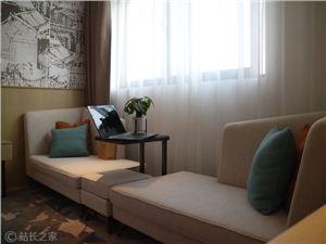 家居 房地产 定制家具
