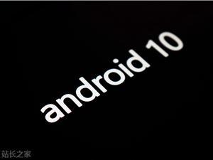 谷歌发布轻量系统Android 10 Go版本 应用启动速度提升10%