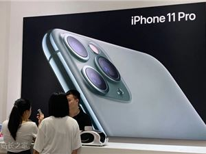 iPhone11 iPhone11Pro iPhone销量