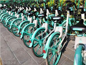 全能车 全能车APP 共享单车