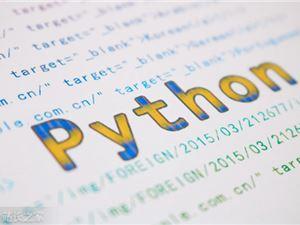 潘石屹 Python 编程语言
