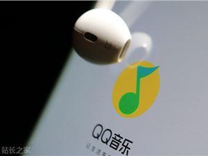 """QQ音乐为何频出""""爆款""""?"""