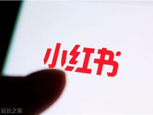 内容创作者 内容创作平台 小红书 B站