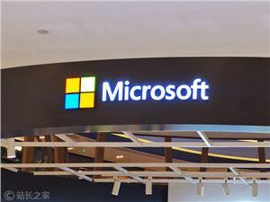 微軟正式宣布Windows 10 Mobile退出歷史舞臺!