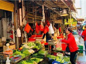 生鲜电商 盒马鲜生 互联网买菜