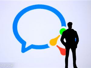 企业微信:活跃用户超1.3亿 客户群人数上限提升至500人