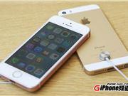 手机壳制造商证实iPhoneSE2下月上市 保留Touch ID