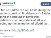 《炉石传说》沙德沃克关将改:加快战吼动画、限制战吼次数