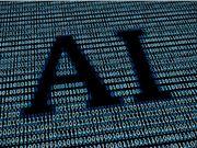 研究机构发布AI芯片公司排行榜:英伟达居首 华为排第12