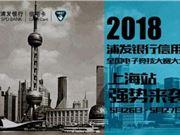 全国电子竞技大赛绝地求生大众赛上海站报名地址
