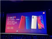 小米8SE售价公布:骁龙710/最高6G内存/1799元起
