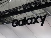 新爆料称三星Galaxy S10有两种指纹识别:超声波屏幕/侧面指纹