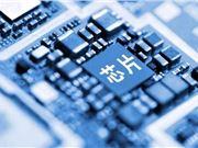 华为:不会被美国制裁 继续采购美国芯片