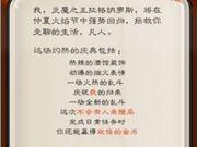 2018炉石传说仲夏火焰节多久开始 2018仲夏火焰节开始时间一览