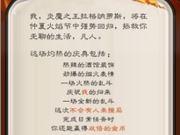炉石传说仲夏节活动有哪些奖励 仲夏节活动奖励介绍