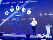 华为联手全球20家运营商共建5G网络
