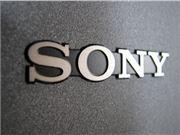 8月30日见 索尼新机宣布:Xperia XZ3或将登场
