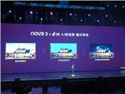神经网络识别!华为nova 3成为第一部集成AI短视频功能的手机
