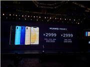 2999元麒麟970四摄!华为nova 3售价公布:7月19日10:08分首销