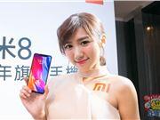 DxO百分相机 小米8在台湾发布:3100元