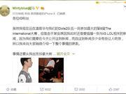 王思聪成为LPL职业选手 王思聪擅长打LOL那个位置