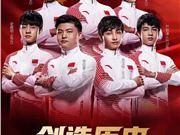 输了比赛就报复?大量职业选手和主播韩服账号被封