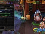 魔兽世界8.0赞达拉人像护符怎么获得 魔兽世界8.0赞达拉人像护符获取方法