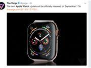 [图]Apple Watch Series 4首批媒体评价出炉