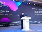 2018PT展开幕 5G+AI再度引爆行业热点