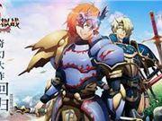梦幻模拟战手游英雄转职怎么玩?英雄转职需要多少魔导石