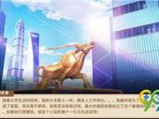 中国式家长三年模拟五年高考怎么得 三年模拟五年高考攻略