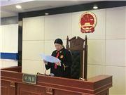 """互联网法院宣判首例比特币""""挖矿机""""纠纷"""