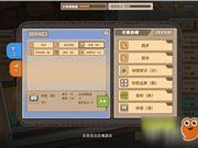 《中国式家长》面子对决怎么打败表嫂 面子对决表嫂数据分析