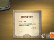 《中国式家长》写作文怎么写比较好 写作文技巧分享