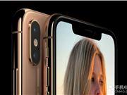 早报:苹果再遭专利诉讼/三星S10国行核准