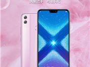 荣耀8X梦幻紫首销火爆 11月1日再次开售
