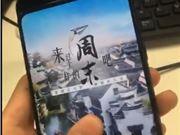 小米MIX3真机视频曝光:手动滑盖设计