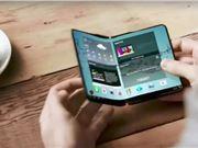 三星开发者大会将于11月7日举行:预告暗示可折叠手机首秀