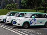 自动驾驶 盼达用车 自动驾驶路测牌照