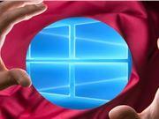 微软 隐私 数据